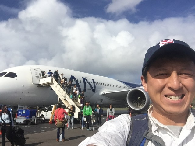 Landed at the Easter Island airport!