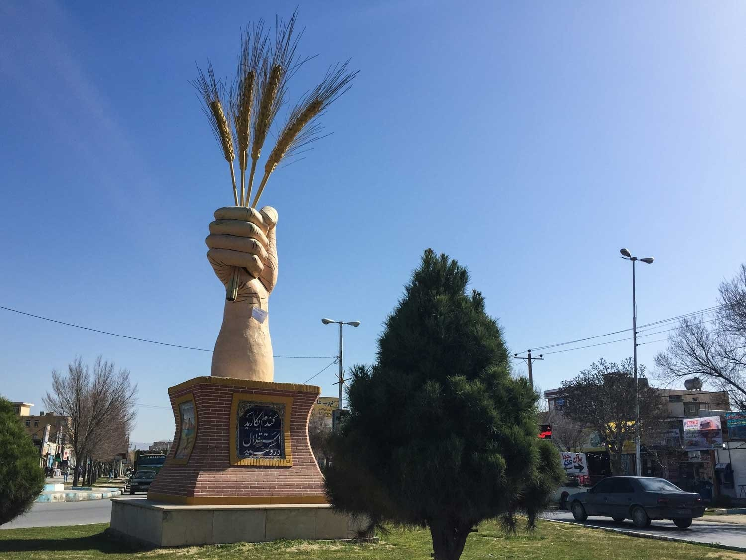 Guided Iran tour - Iran is the world's 12th biggest producer of wheat