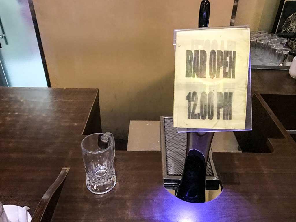 premier lounge jakarta - bar