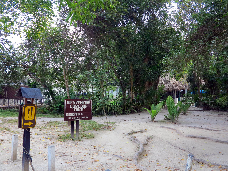 stay in Tikal National Park - restaurant