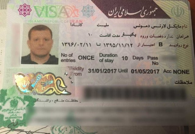 Iranian travel visa sample with Michael's picture on it