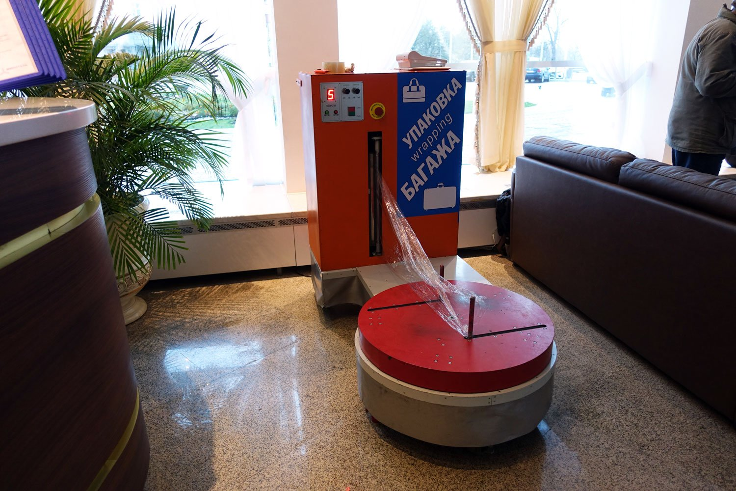 hotel belarus minsk luggage wrapping machine