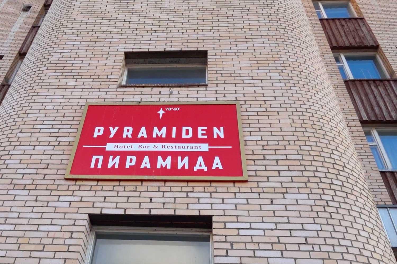 Svalbard Hotel - Pyramiden Hotel