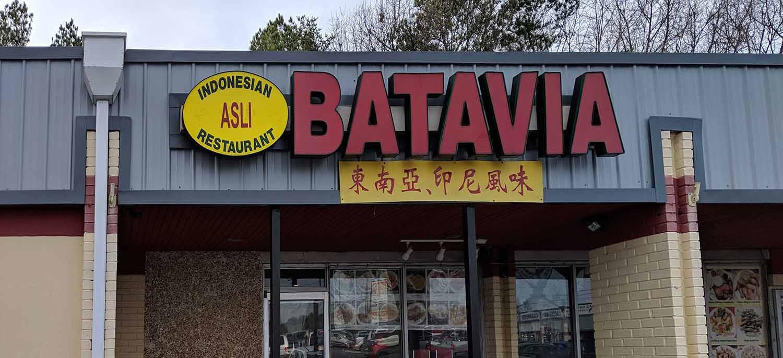 Batavia Indonesian Restaurant storefront