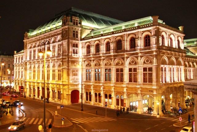 the beautiful city of vienna, austria