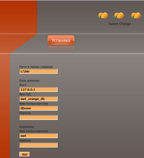 sweet_orange_exploit_kit_03