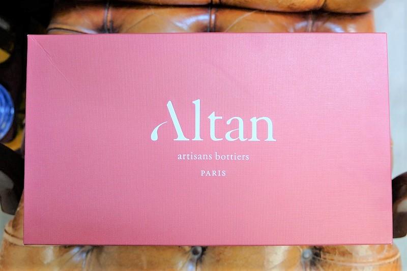 Altan Bottier