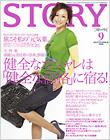STORY 2008年9月号