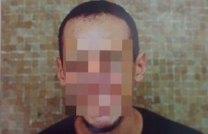 pixel face