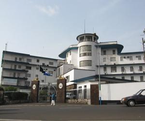 Sierra Leone State House