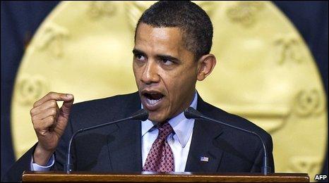 Obama speaks in Ghana