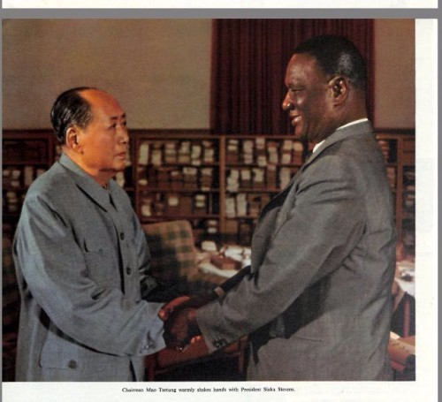 Mao and Stevens - comrades in arms