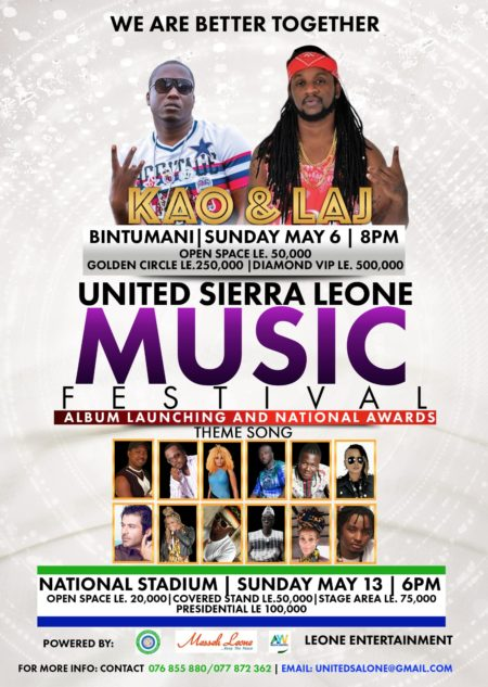 Sierra Leone's top musicians at the Bintumani Hotel this weekend