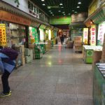 Tian Shan Tea City Alley
