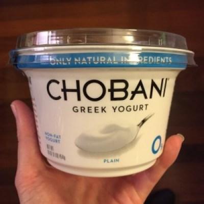 Chobani tub