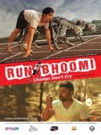 Run Bhoomi Champs Don't Cry