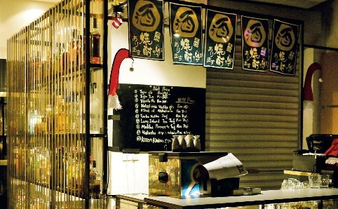 b2ap3_thumbnail_daikanyama3.jpg