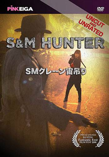 sm_hunter