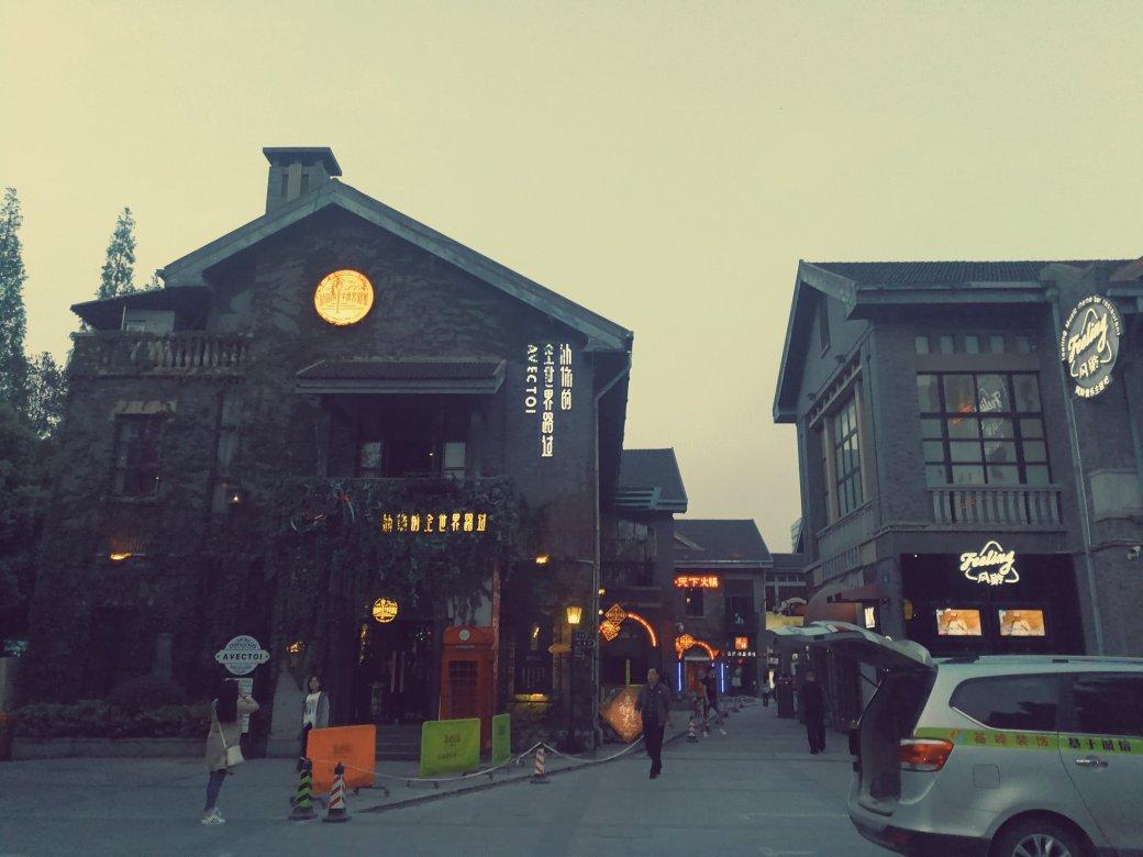 Nanjing red light district