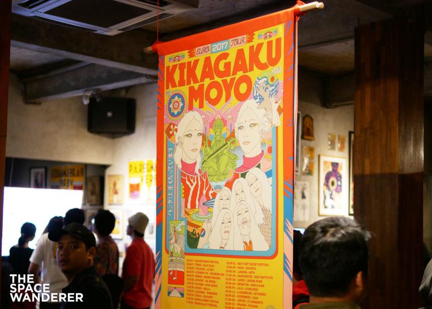 Reka Rupa Rasa Illustration Festival