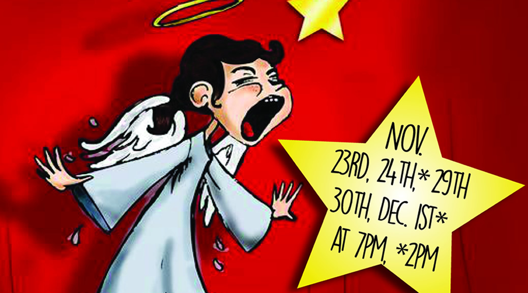 The Best Christmas Pageant Ever (Nov 23-Dec 01)