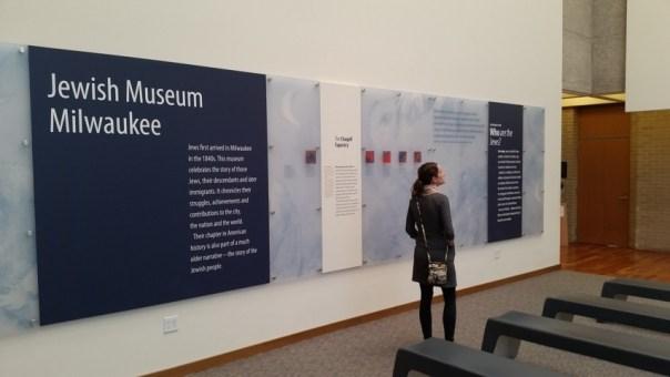 Jewish Museum Milwaukee (4)