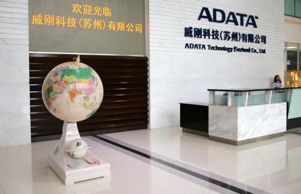 ADATA Factory Tour - Globe
