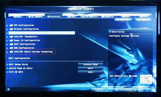 ASRock Z170 Extreme7 UEFI M2 Boot Slide 3