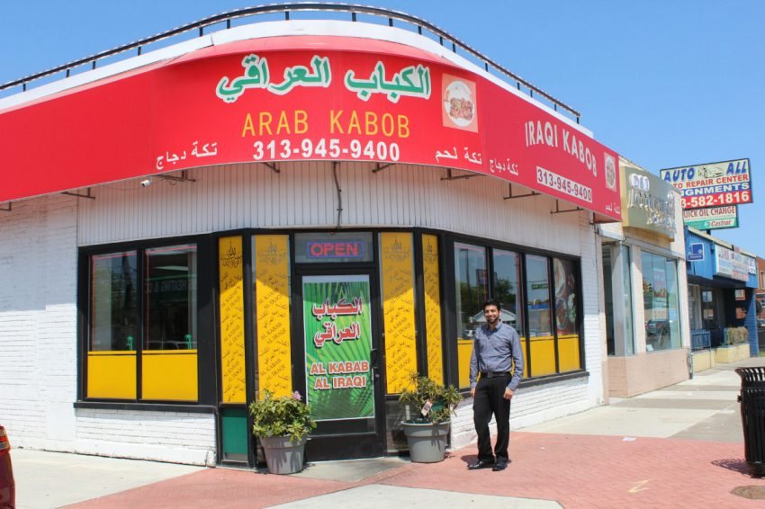 Arabic clothing stores in dearborn mi