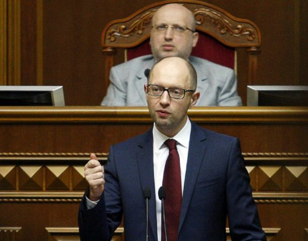 Ukraine's prime minister resigns as coalition falls | The Star