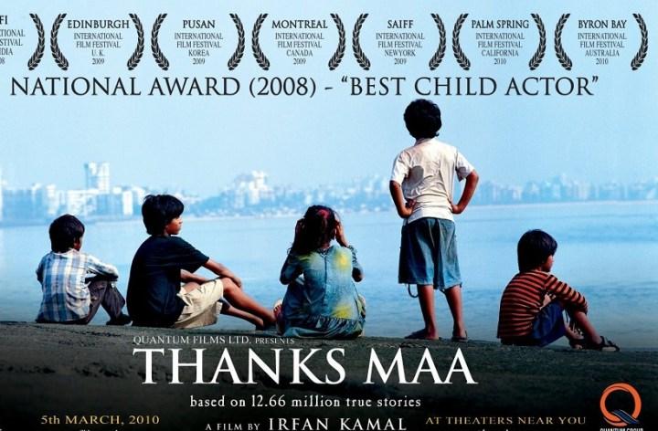 Thanks Maa - Muvizz