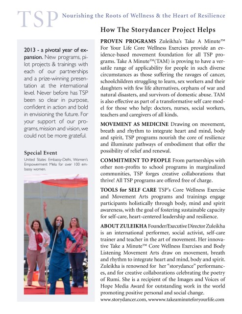 2013-TSP Web Annual Report-P5