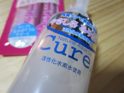 Japanese Beauty Products that is a must!