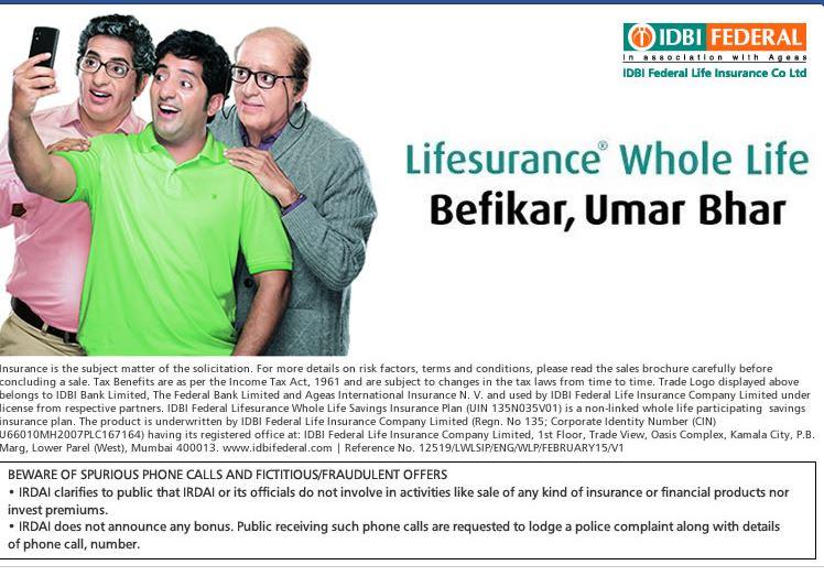 Befikar Umar Bhar