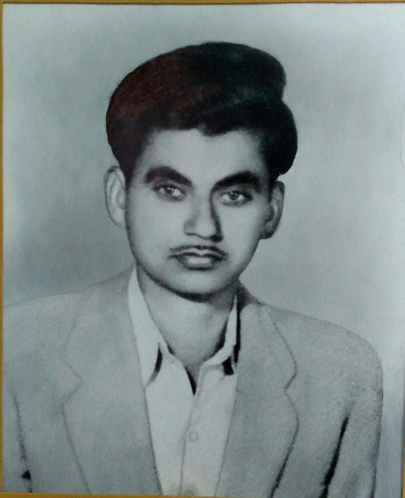 Late Daya Shanker Mishra