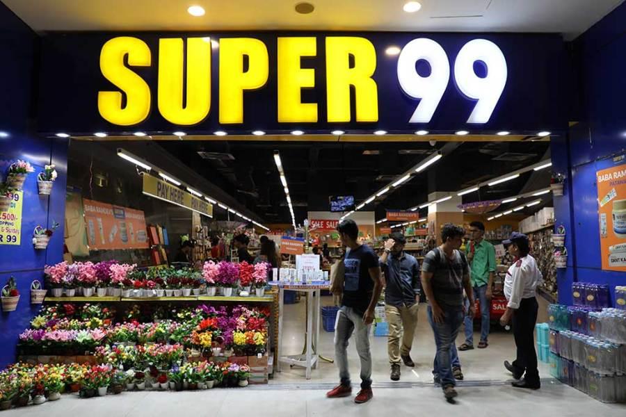 Super 99 store, New Delhi