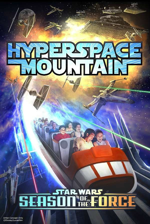 Hyperspace Mountain Poster