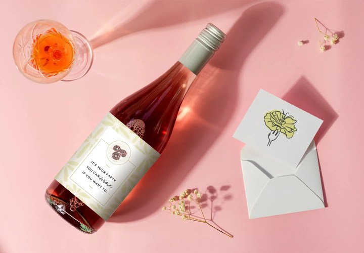 Wine If You Want To Birthday Wine Label Printable