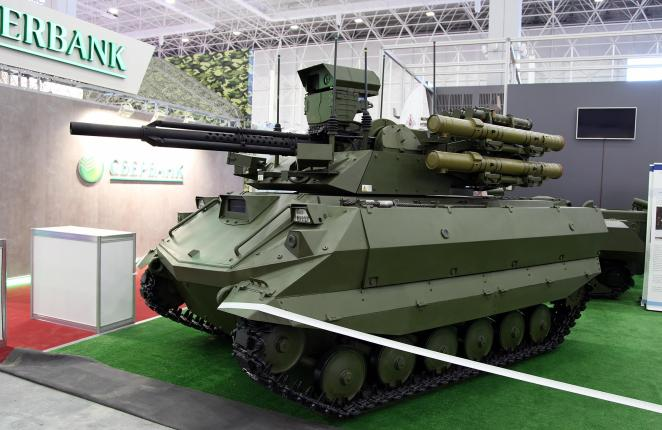 The Uran-9 multipurpose unmanned combat vehicle was unveiled last year