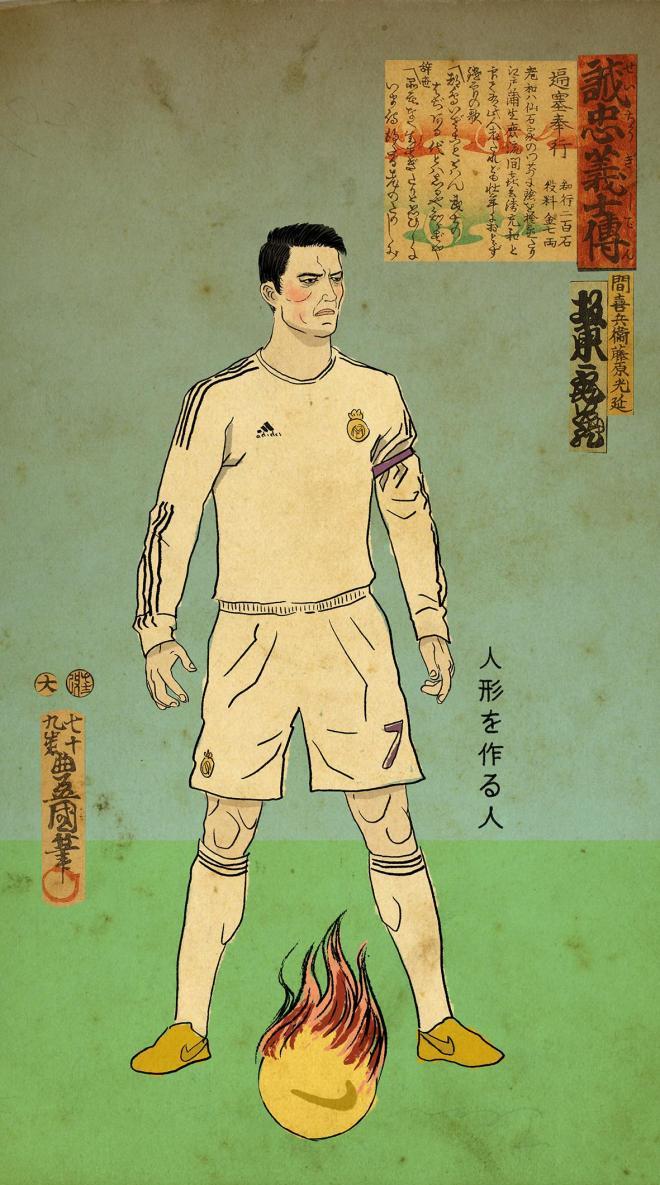 Cristiano Ronaldo depicted as a Samurai warrior