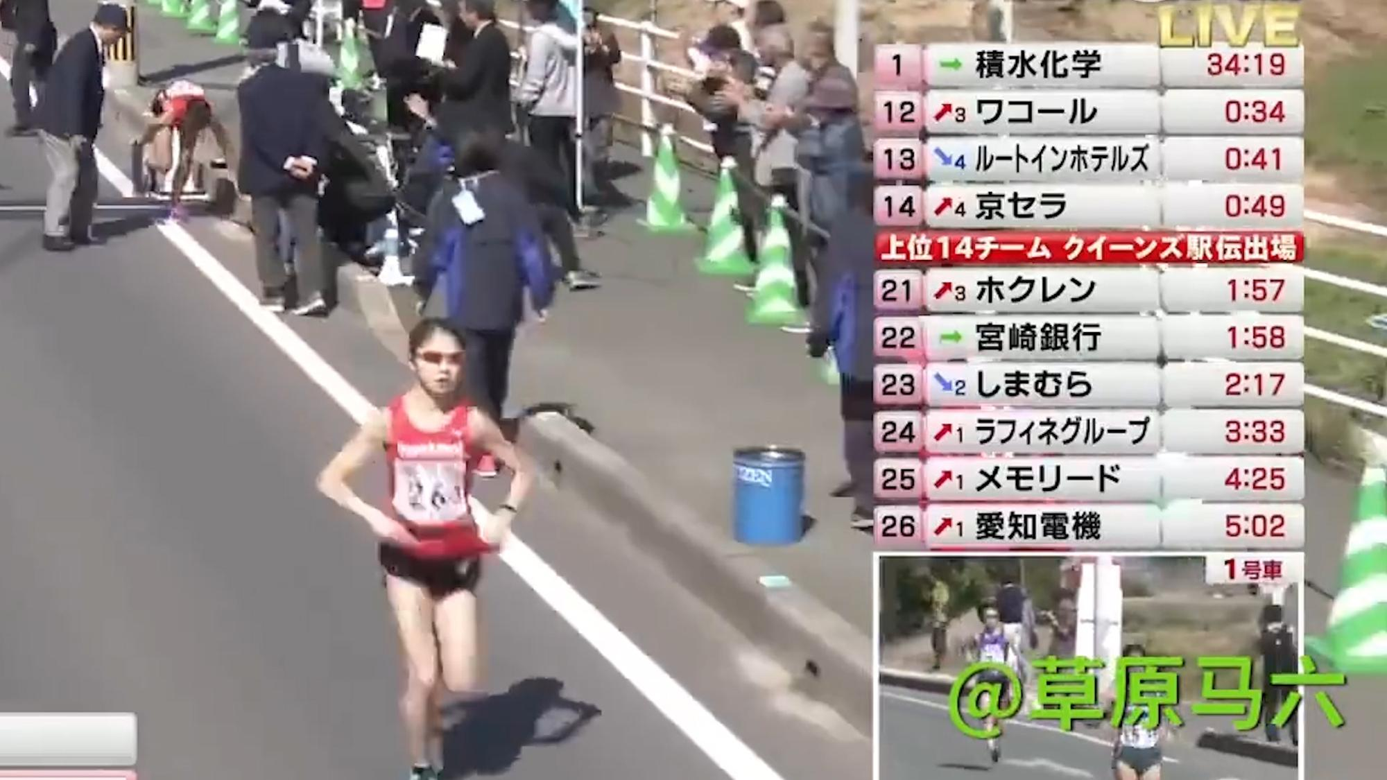 The athlete was running perfectly well until she reportedly fractured his leg