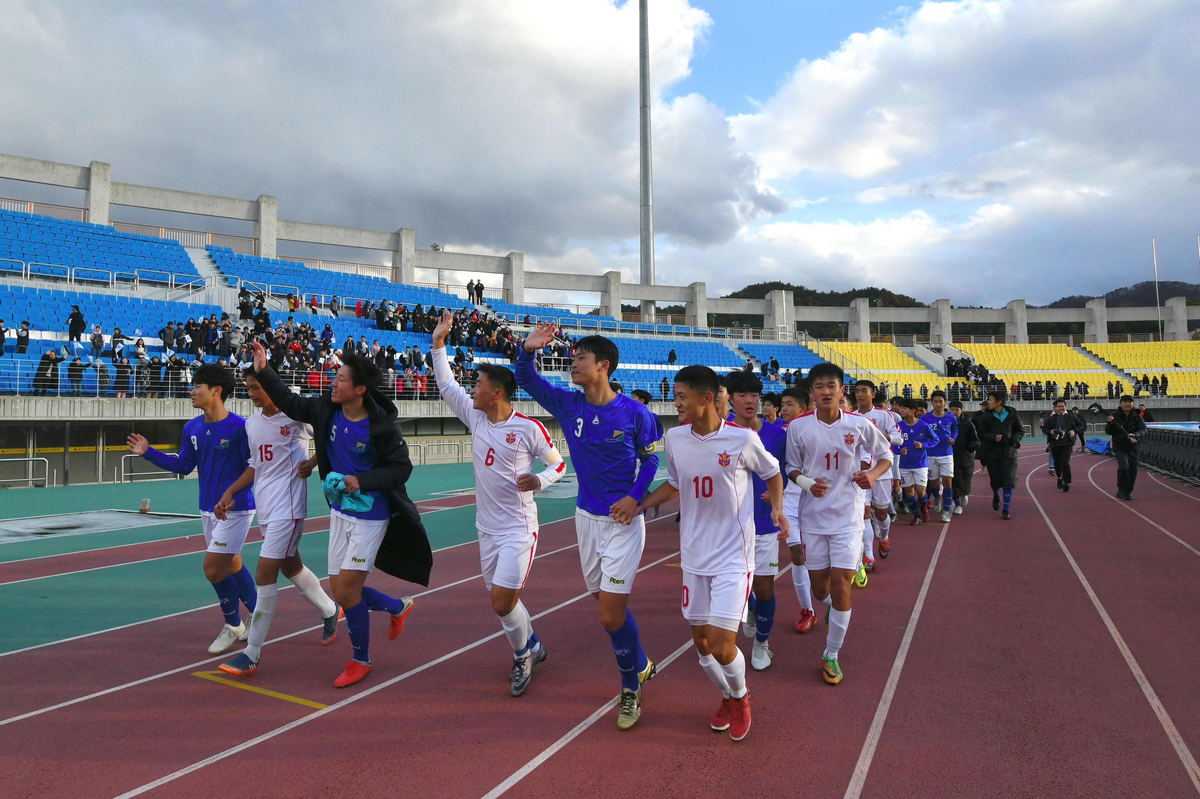 The Vietnamese people are mostly football-mad
