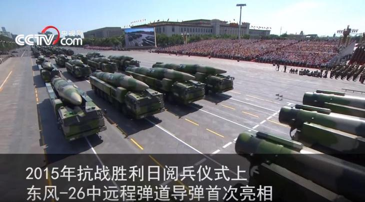 DF-26 nuclear missiles have been deployed within range of the South China Sea, state media reported