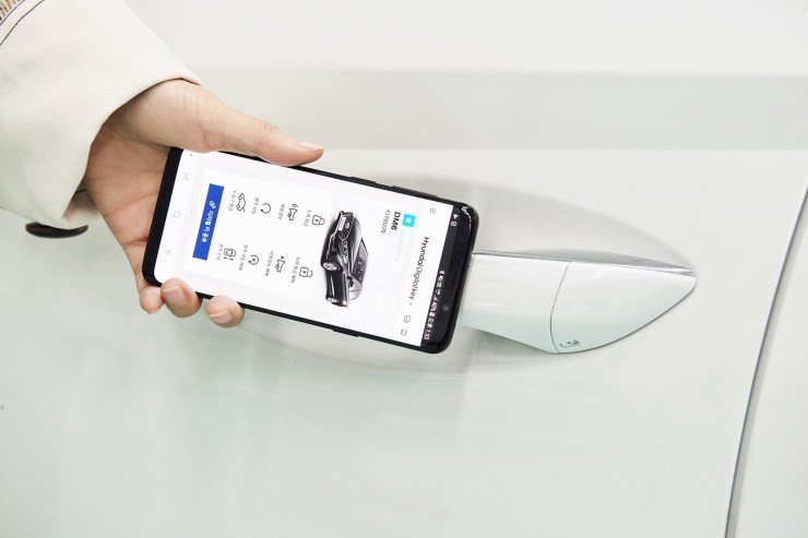 Hyundai has created the Digital Key which uses Near Field Communication to allow a phone and car to talk to each other when in close proximity