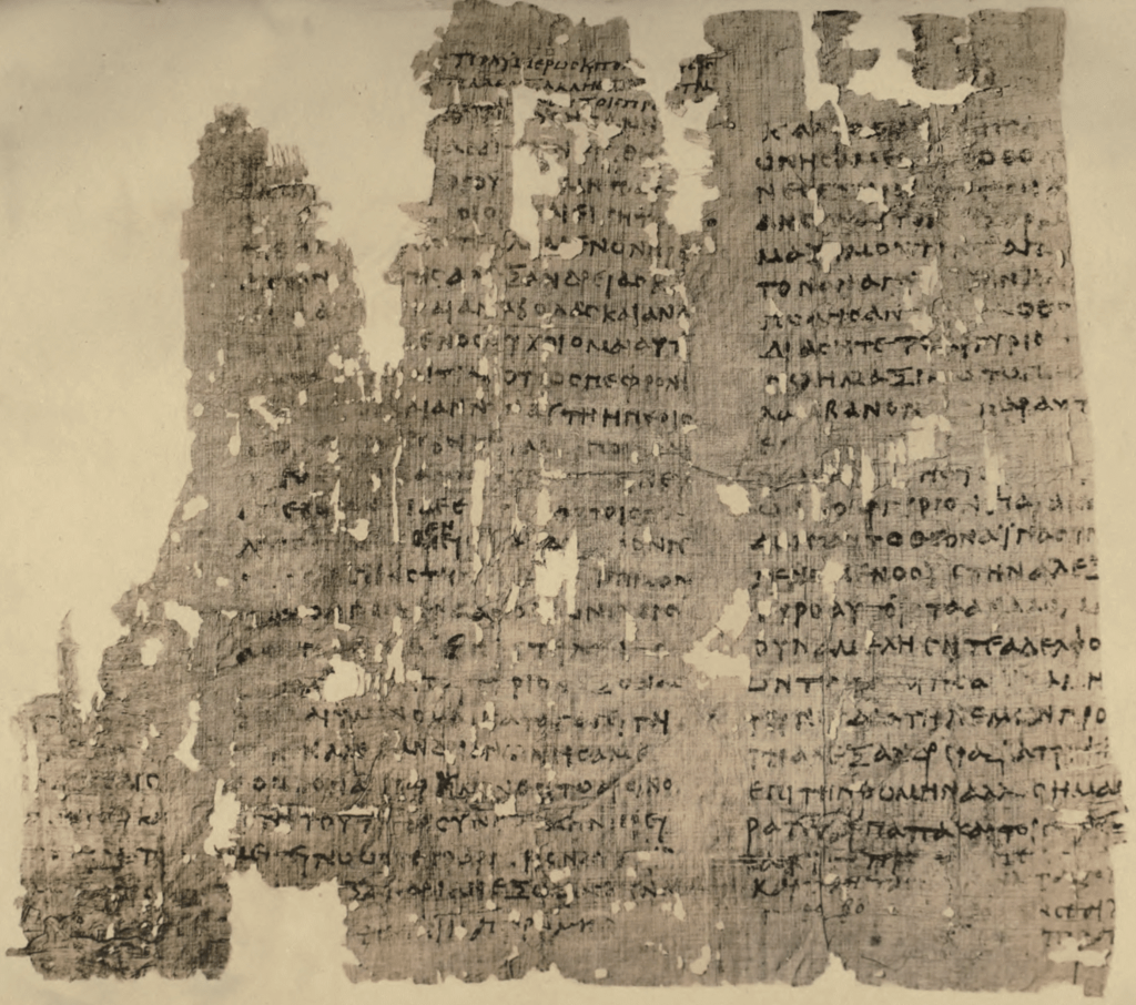 The Amherst Papyrus dates to 1100BC and is part of original court records dealing with tomb robberies under Ramses IX