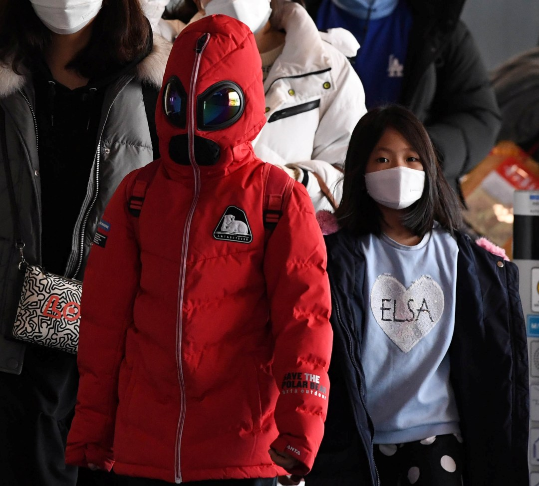 One person was spotted in South Korea covered head to toe