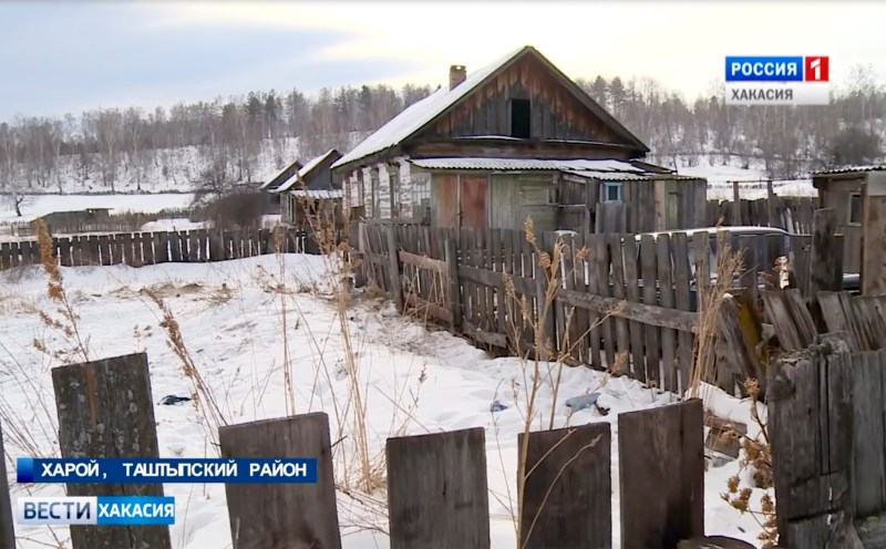 They killed Maxim while babysitting at their home in Khakassia, eastern Russia