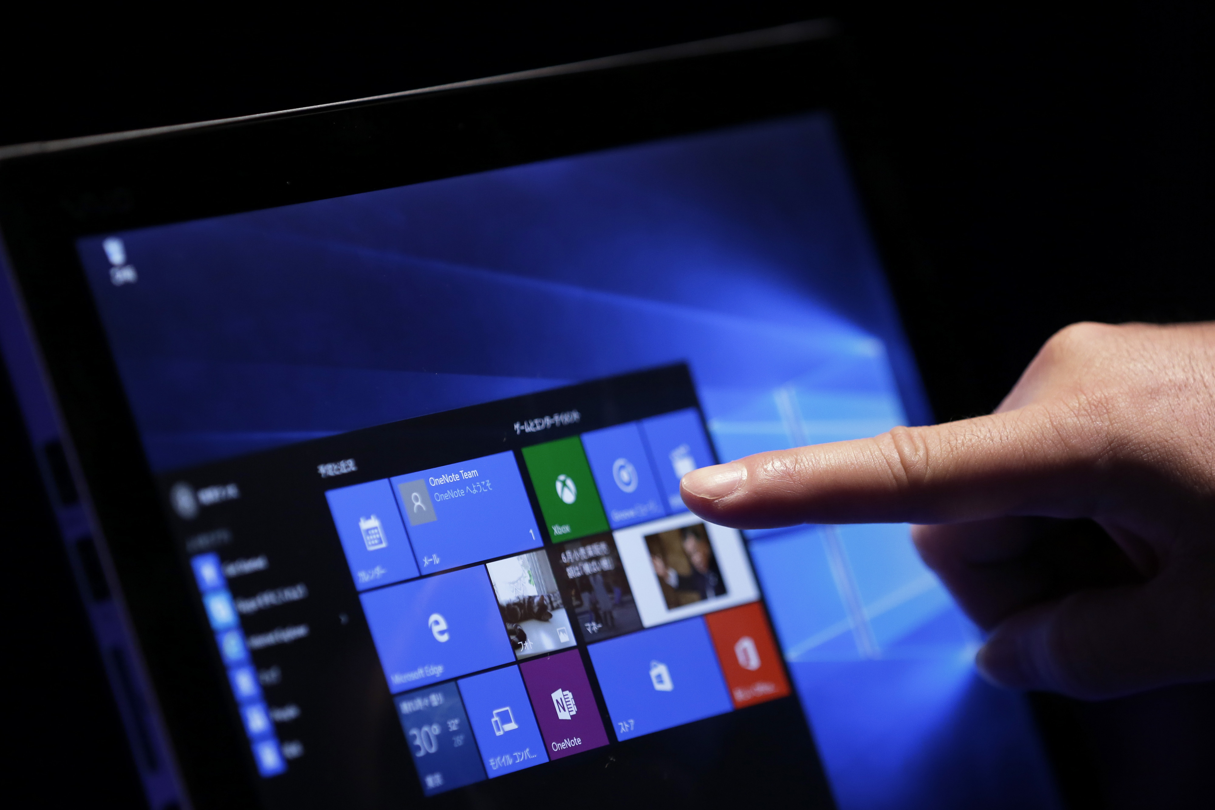 Windows 10 users should check their software is up to date