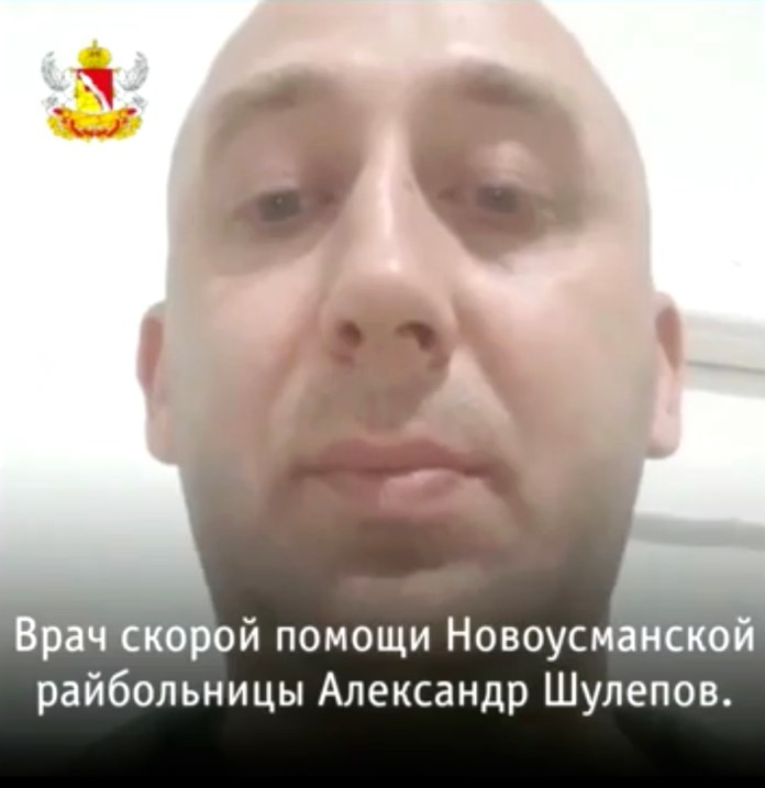 Shulepov made second video to withdraw claims amid suspicion that he was pushed to do so