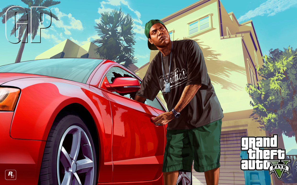 GTA 6 could be just a few months away